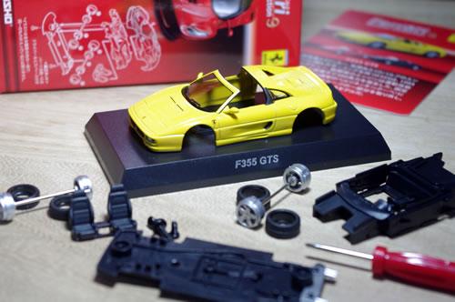 sunkus_ferrari_9_f355gts_yellow_parts.jpg