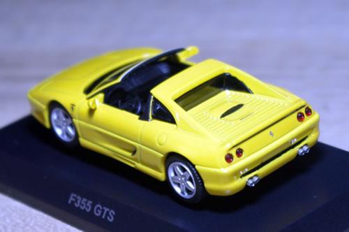 sunkus_ferrari_9_f355gts_yellow_rear.jpg