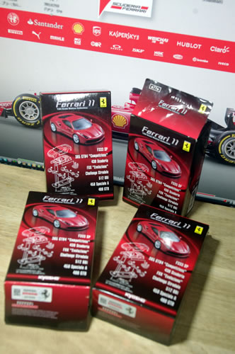 sunkus_ferrari_collection_11_box_02.jpg