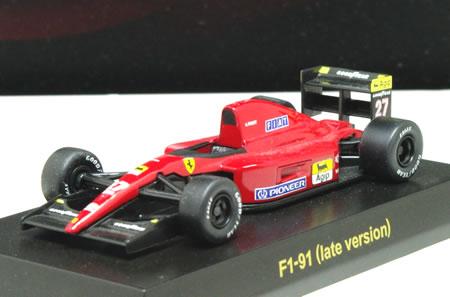 京商サンクスフェラーリF1コレクション第2弾からフェラーリ643。No.27はアラン・プロストのマシン。