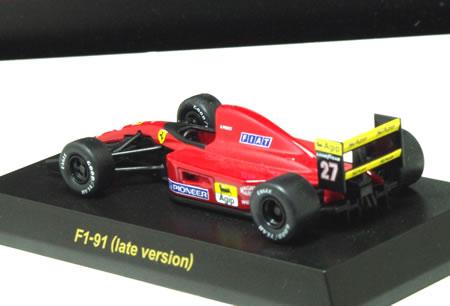 エイドリアン・ニューウェイ設計の当時最強マシン「ウィリアムズFW14」を真似して、ジャン・クロード・ミジョーが642をハイノーズにした「643」。
