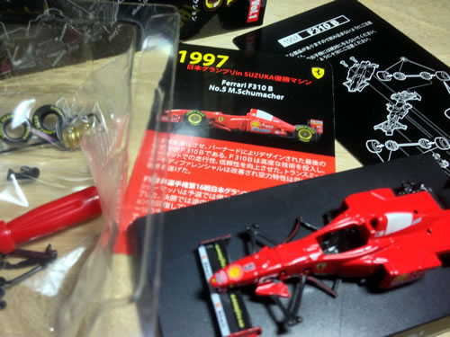 suzuka_legend_vol1_ferrari_f310b_5_shumi_parts_01.jpg
