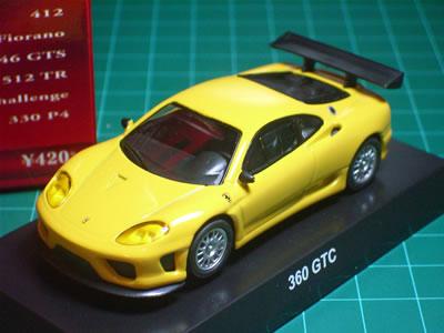 サークルK・サンクス限定 京商フェラーリコレクション第4弾「フェラーリ360GTC」です。