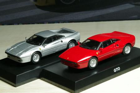 サークルK・サンクス限定フェラーリ ミニカーコレクション第7弾から「フェラーリ288GTO」