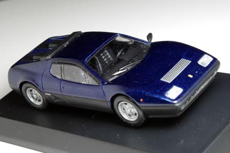 サークルKサンクス限定京商フェラーリミニカーコレクション7 フェラーリ512BB