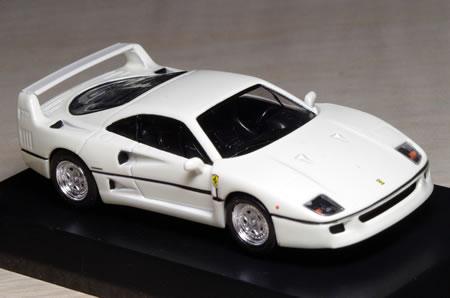 サークルK・サンクス限定フェラーリ ミニカーコレクション第7弾「フェラーリF40」