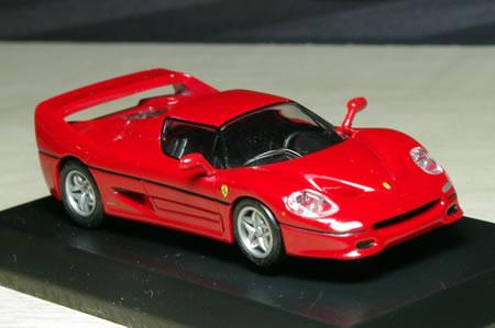 サークルK・サンクス限定フェラーリ ミニカーコレクション第7弾「フェラーリF50」
