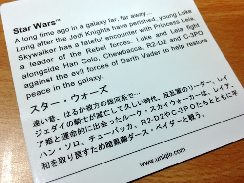 uniqlo_2014_starwars_04.jpg