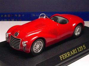 フェラーリ・125S