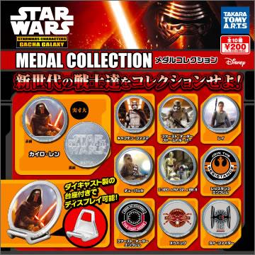 sw_medal.jpg