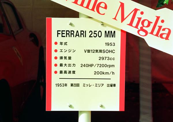 1992_mm_02_250mm_01.jpg