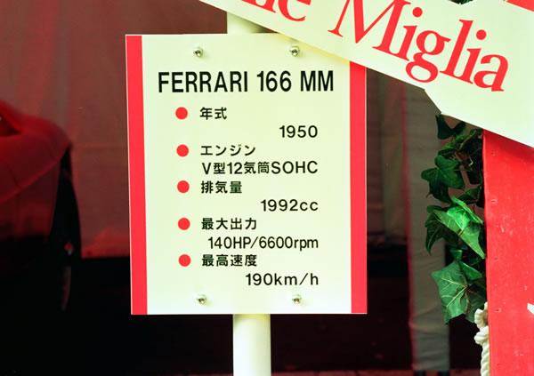 1992_mm_04_166mm_01.jpg
