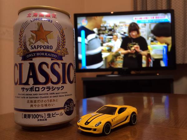 20170915_classic.jpg