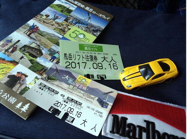 20170916_kurodake.jpg