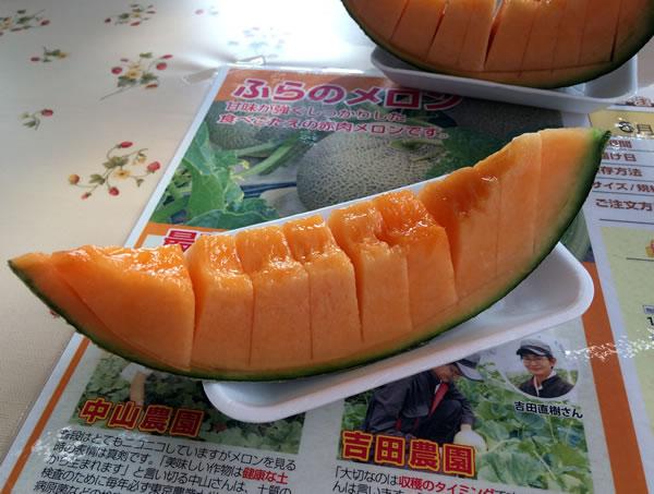 20170916_melon.jpg