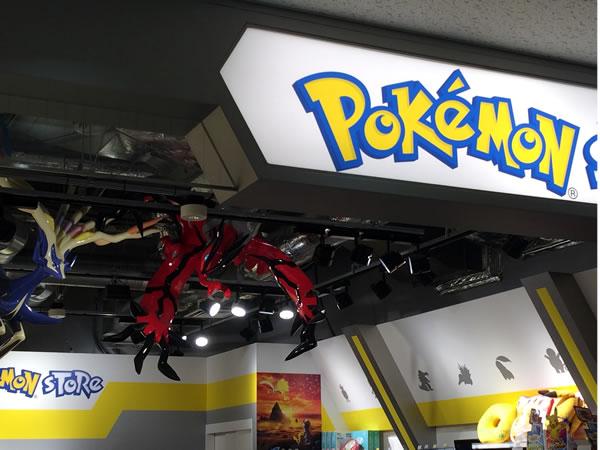 20170918_pokemon_narita.jpg
