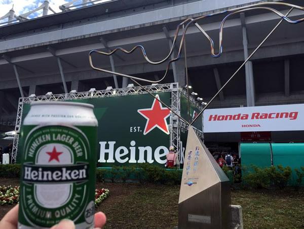 2017_rd16_japan_beer_02.jpg