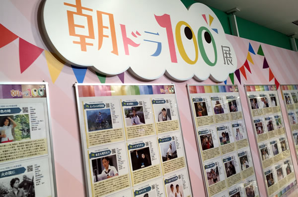 20190502_shibuya_06.jpg