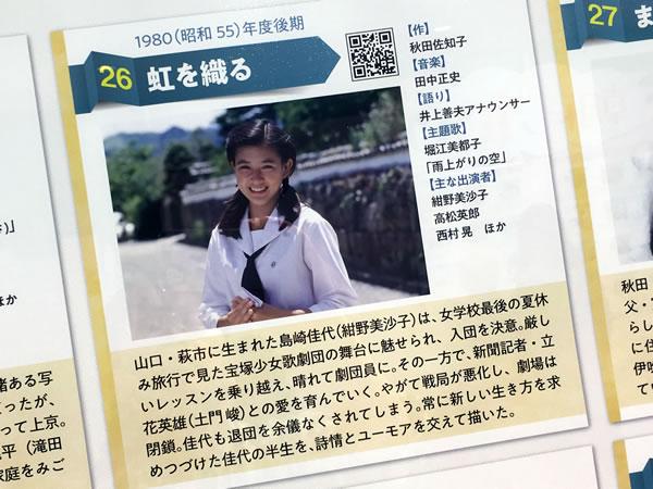 20190502_shibuya_07.jpg