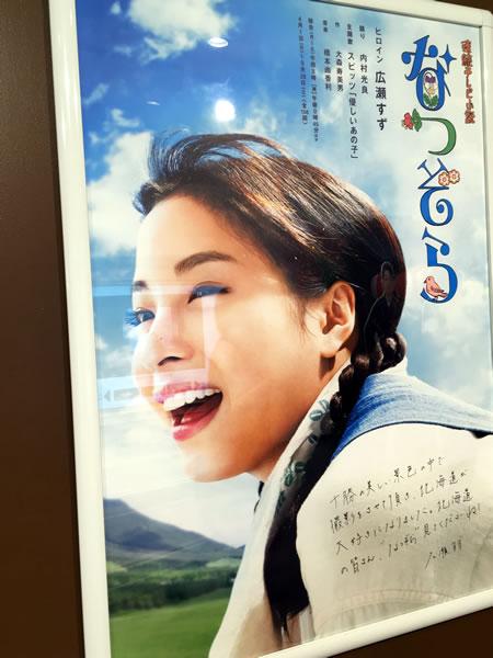 20190502_shibuya_08.jpg