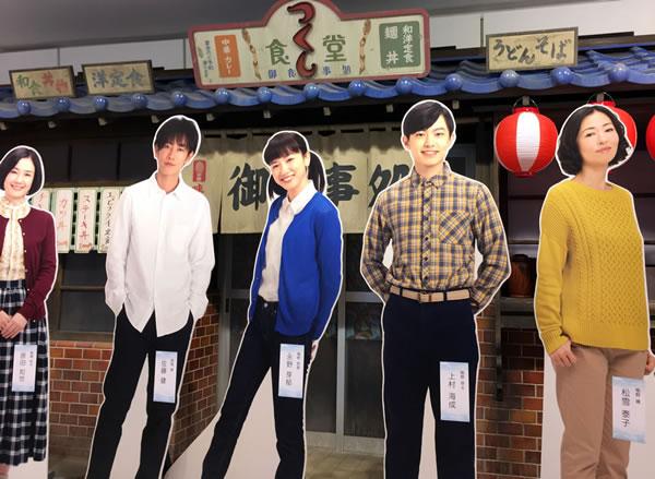 20190502_shibuya_09.jpg