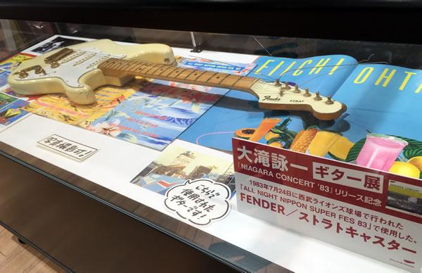 20190502_shibuya_16.jpg
