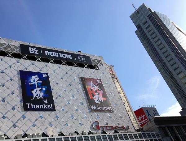 20190502_shibuya_17.jpg