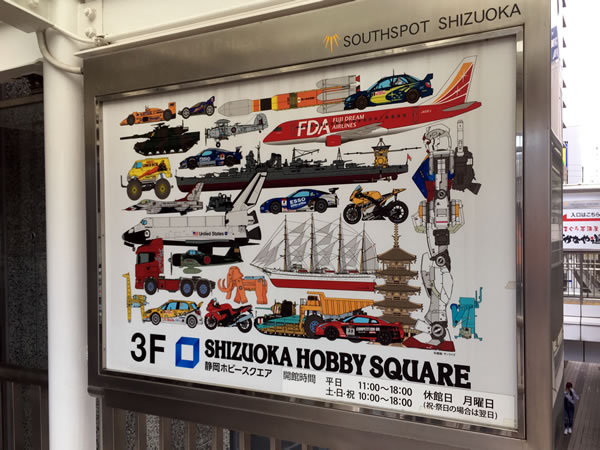 2019_hobby_square_kanban.jpg