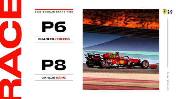 2021_rd_01_bahrain_gp_race.jpg