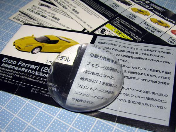 akahaya_paperweight_03.jpg