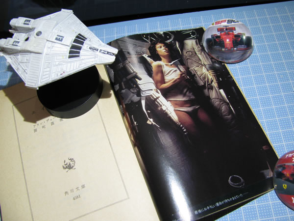 alien_novel_05.jpg