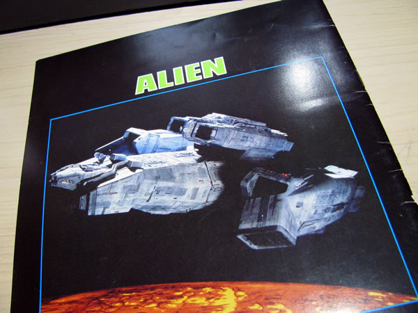 alien_panf_ura.jpg