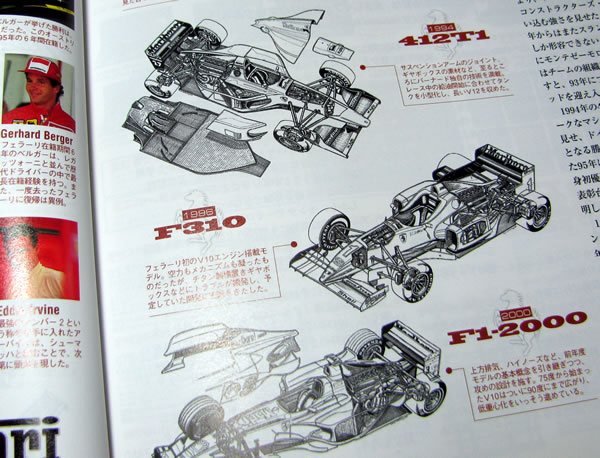 asf_f1_goods_magazine_05.jpg