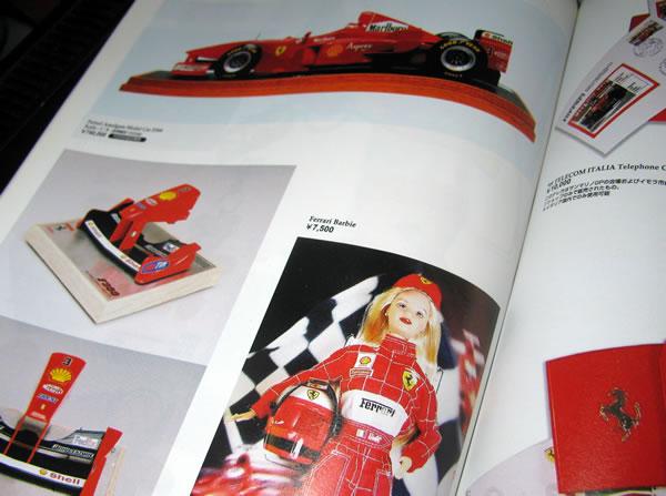 asf_f1_goods_magazine_07.jpg