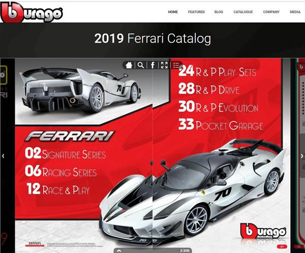 bburago_web_catalog_hyoshi.jpg