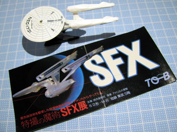 bladerunner_sfx_ticket.jpg