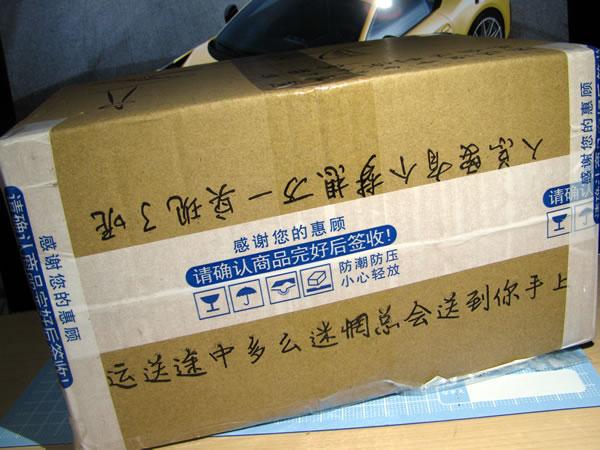 burago_24_f12tdf_package_01.jpg