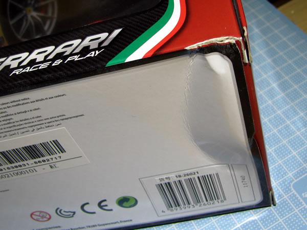 burago_24_f12tdf_package_06.jpg