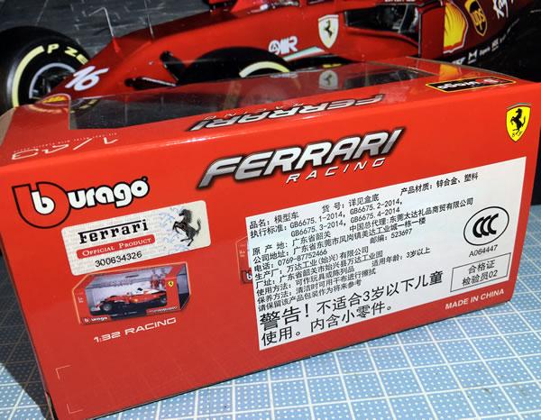 burago_43_ferrari_sf1000_box_05.jpg