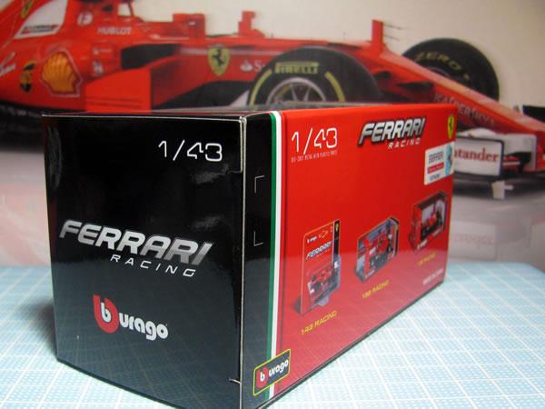 burago_43_ferrari_sf70_h_04.jpg