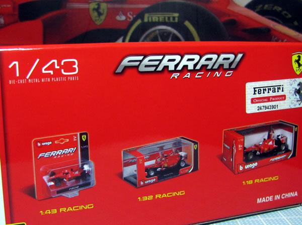burago_43_ferrari_sf70_h_05.jpg