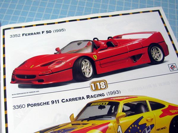 burago_97_catalog_03.jpg