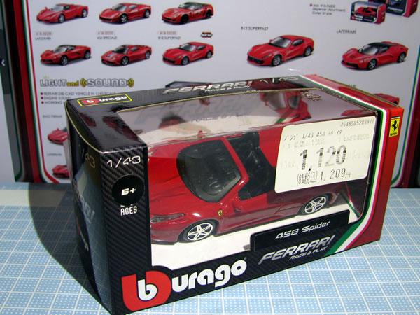 burago_race_play_43_458spider_box_01.jpg