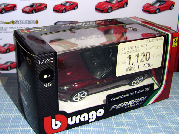 burago_race_play_43_california_t_box_01.jpg