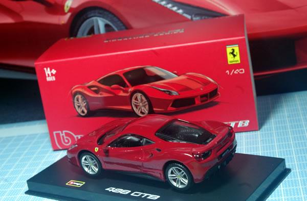 burago_sig_43_ferrari_488gtb_red_rear.jpg