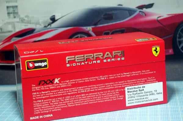 burago_sig_43_ferrari_fxx_k_red_box_03.jpg