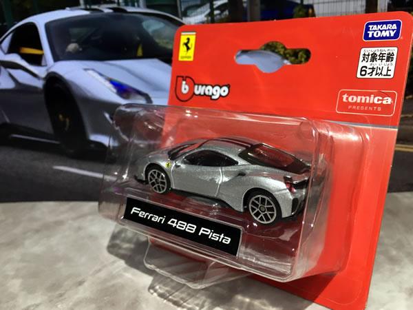 burago_tomica_64_pista_silver_package_02.jpg