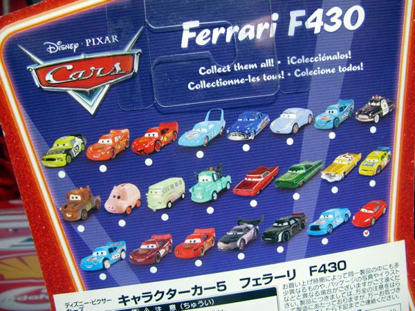 cars_ferrari_f430_06.jpg
