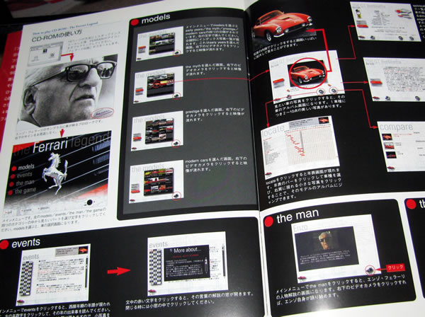 cg_ferrari_densetsu_07.jpg