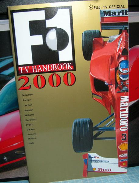 f1_tv_handbook_2000_01.jpg